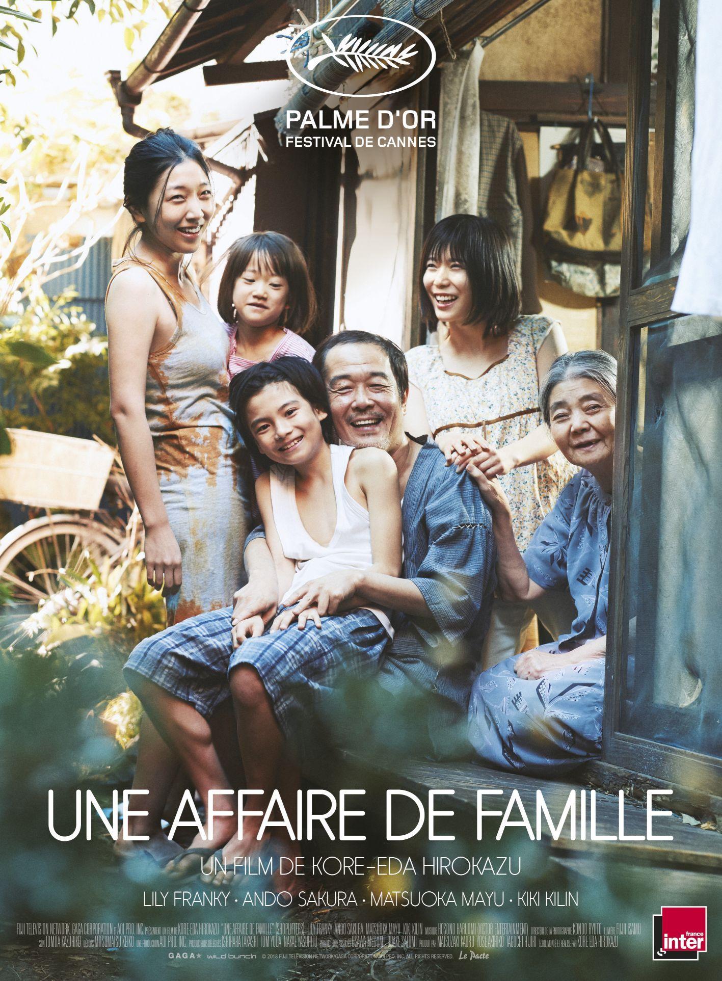 Une affaire de famille : un film tout en finesse, intimiste et touchant, qui