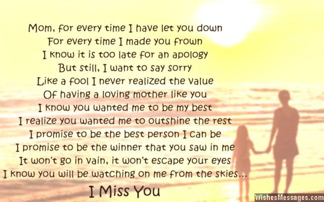 I miss you poems for mom after death missing you poems to remember i know it is too late for an apology but as i silently weep i want to say sorry like a fool i never realized the value of having a loving mother thecheapjerseys Choice Image