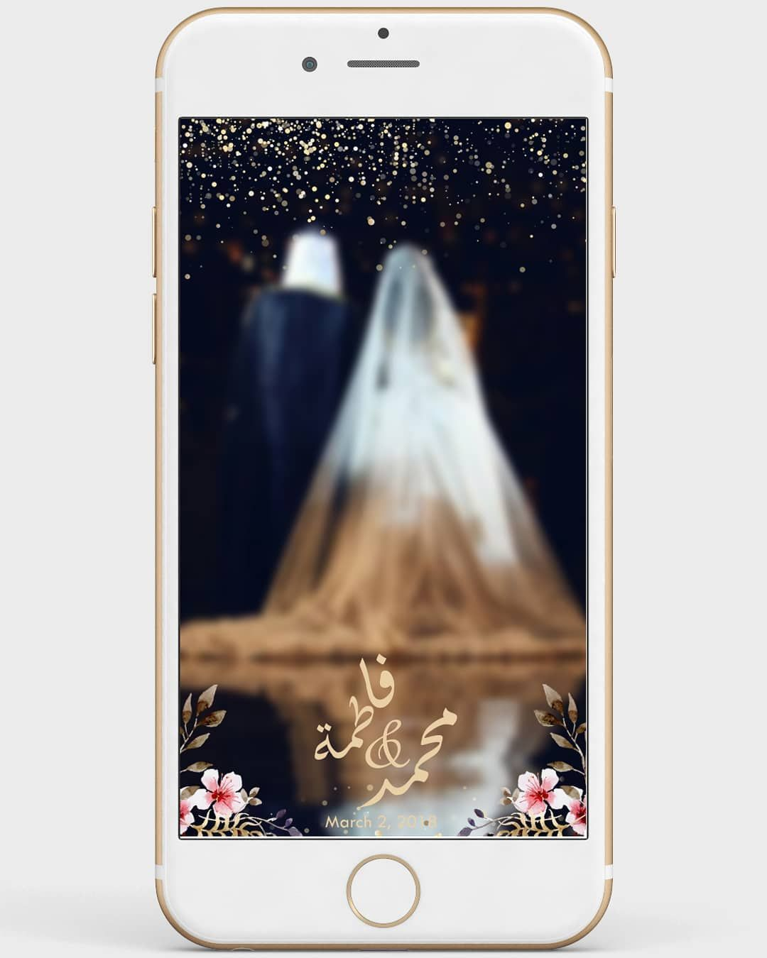 Geofilter Snapchat Design Your Wedding Your Special Occuasion تصميم فلتر سناب شات للمناسبات الخاصة Snapchat Filter Design Filter Design Snapchat Filters