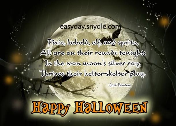Spooktacular Halloween Quotes And Sayings For The Halloween Lovers!
