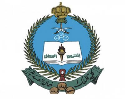 إعلان موعد الاختبارات التحريرية للمسابقة الوظيفية بجامعة الملك خالد صحيفة وظائف الإلكترونية Khalid University Logo Government Logo