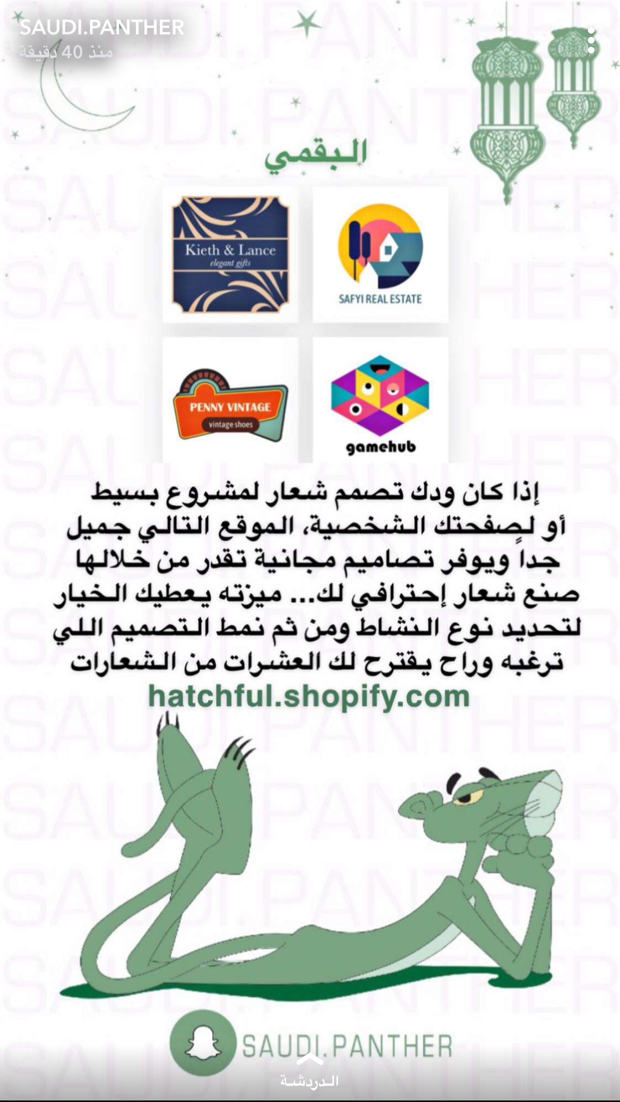 Pin By Edo On Baby Learning Graphic Design Creative Apps App Pictures
