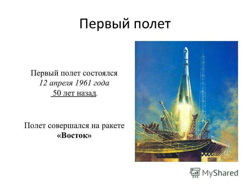 Конспект урока по изо полет в космос
