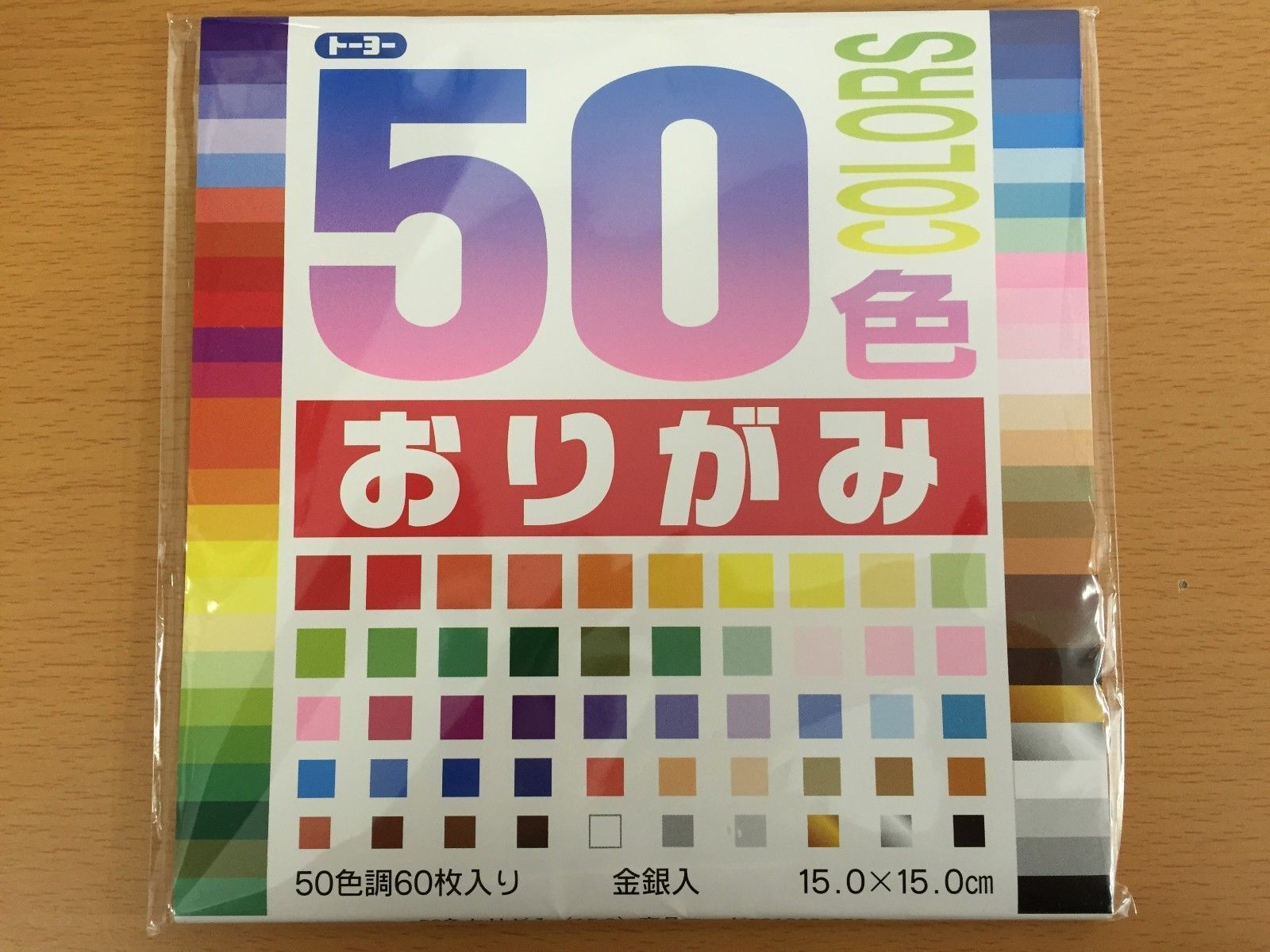 Japanese origami toyo folding paper 50 colors 60 sheets 150 japanese origami toyo folding paper 50 colors 60 sheets 150 150mm japan jeuxipadfo Images