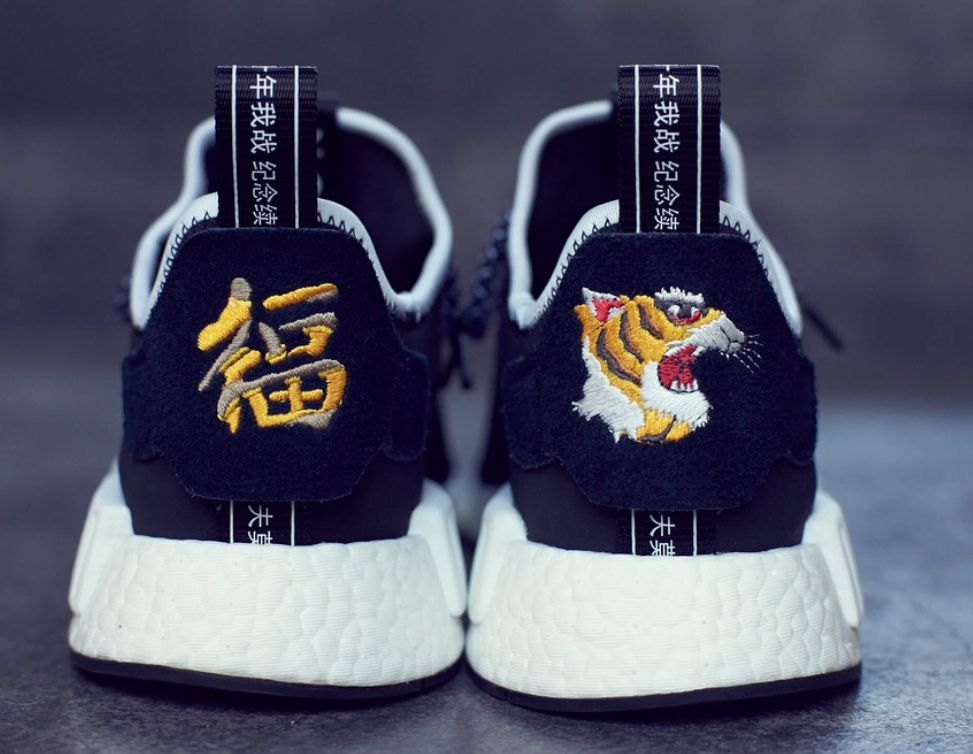 cd78f3f791af Dope design for the NMD Sneakers Shoes
