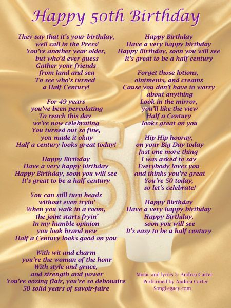 50th Birthday Song For A Woman Happy 50th Birthday 50th Birthday Quotes 50th Birthday Poems