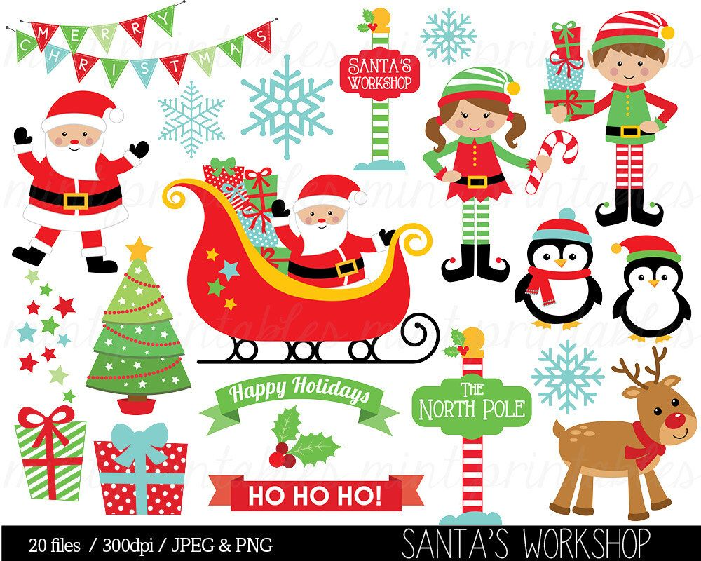 Christmas Clipart, Christmas Clip Art, Elf, Elves, Santa, Sleigh ...