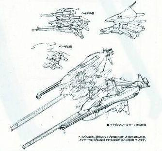 Gundam - RX-124 Gundam TR-6 (Advanced Woundwort Ex) cruise mode