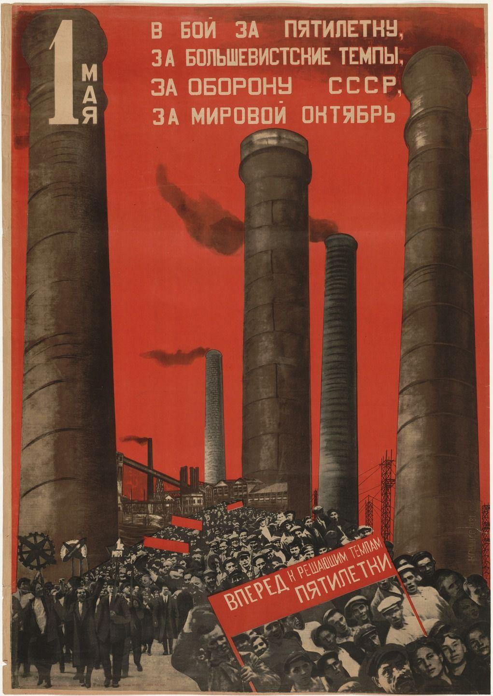 Gustav Klutsis, Sergei Senkin. May Day. 1931