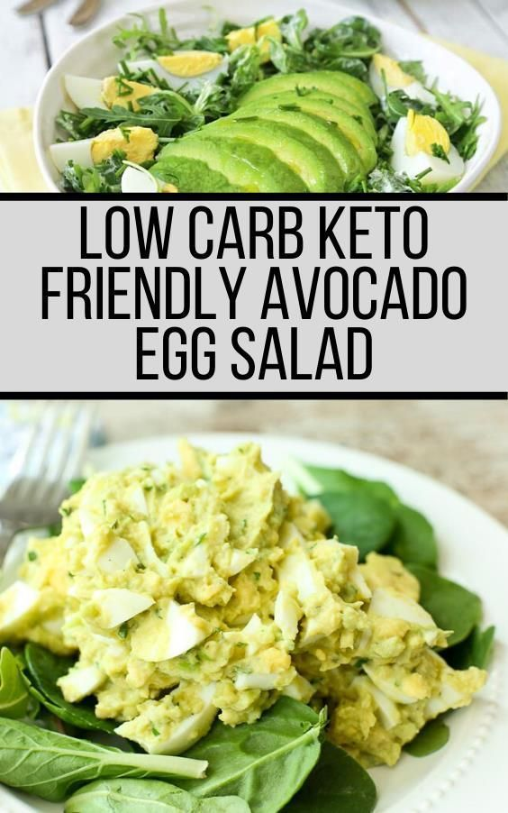 Low Carb Keto Friendly Avocado Egg Salad #ketofriendlysalads Low Carb Keto Friendly Avocado Egg Salad Ideas #ketofriendlysalads Low Carb Keto Friendly Avocado Egg Salad #ketofriendlysalads Low Carb Keto Friendly Avocado Egg Salad Ideas #ketofriendlysalads Low Carb Keto Friendly Avocado Egg Salad #ketofriendlysalads Low Carb Keto Friendly Avocado Egg Salad Ideas #ketofriendlysalads Low Carb Keto Friendly Avocado Egg Salad #ketofriendlysalads Low Carb Keto Friendly Avocado Egg Salad Ideas #ketofriendlysalads