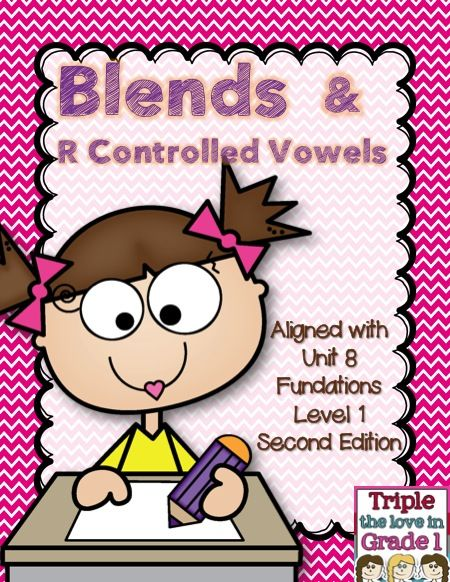 Blends R Controlled Vowels MY TPT STORE First Grade