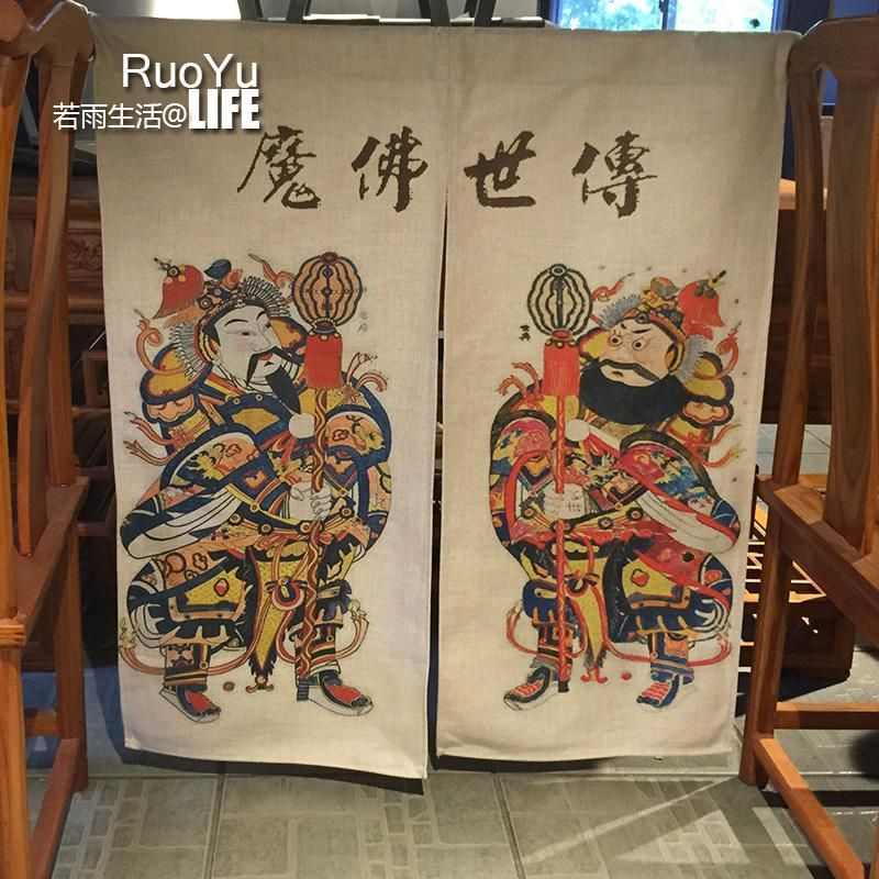 Nice Curtains Traditional Chinese Style Goalkeeper Cotton And
