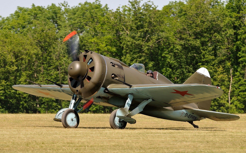 Airplane, Aircraft, Aviation