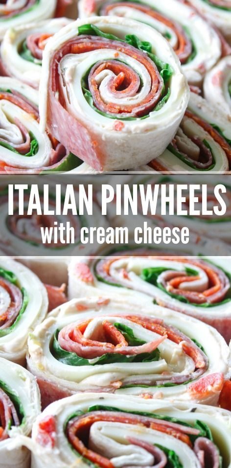 Italian Pinwheel Sandwiches With Cream Cheese Recipe Food Food Recipes Pinwheel Sandwiches