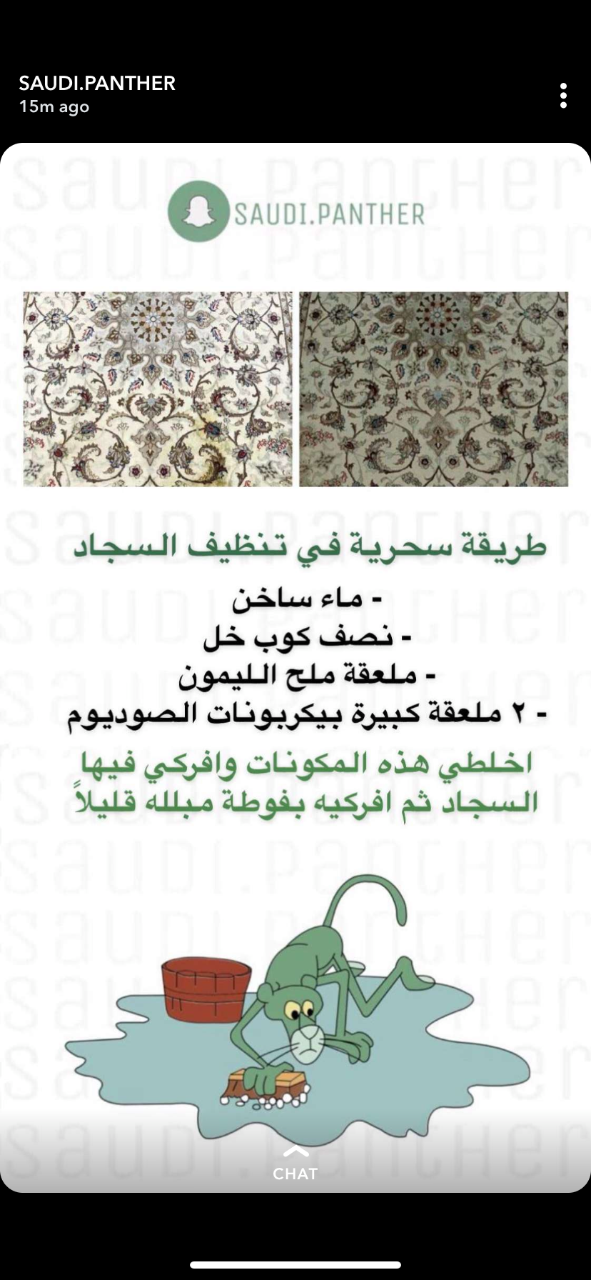 Pin By Sou Sou On تنظيف وترتيب House Cleaning Checklist Cleaning Hacks Homemade Cleaning Solutions