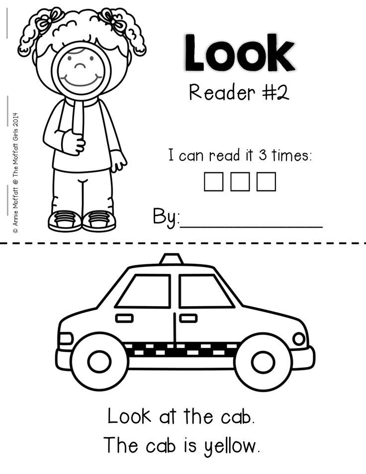 Emergent Readers for BEGINNING readers! Incorporates sight