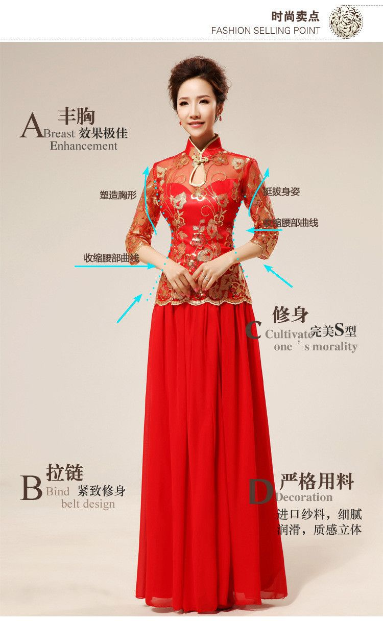 79 0us Free Shipping Chinese Style Wedding Dress Formal Dress Clothes Costume Red Vintage Seven Quarter Sleeve Tang Suit Top Skirt Dresses For Large Ladies Chinese Style Wedding Dress Formal Dresses For Weddings [ 1216 x 750 Pixel ]