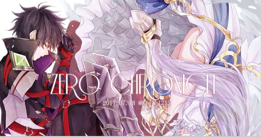 Pin By Summer Jones On Iris From Zero Chronicle With Images