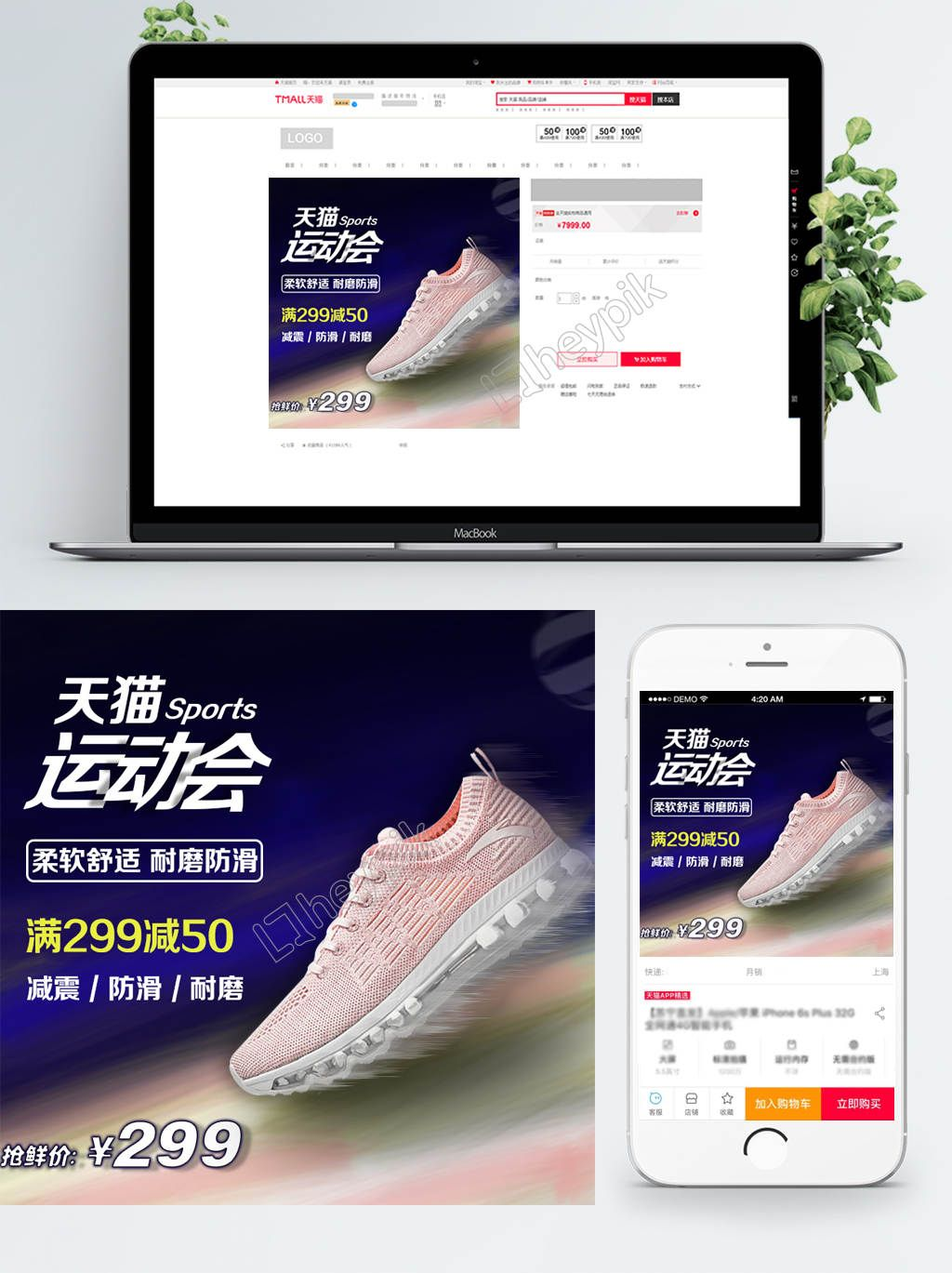 Download Promotion Sports Season Women Shoes Sports Shoes Sports Wind Main Graph Train Png And Mockup Sports Shoes Sport Shoes Winter Running Shoes
