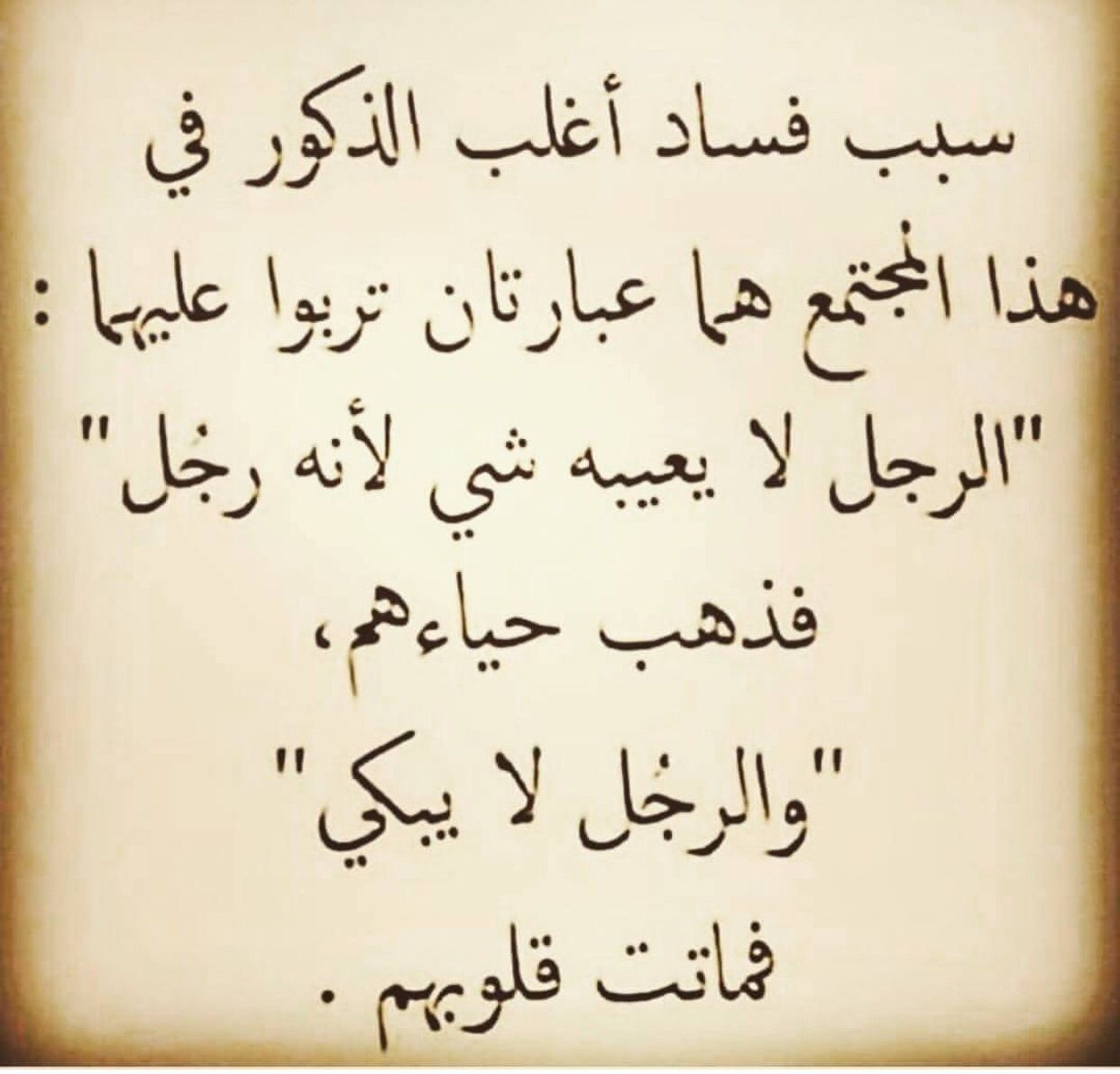 Discover And Share The Most Beautiful Images From Around The World Words Quotes Wisdom Quotes Islamic Love Quotes
