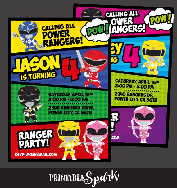 Power Rangers Invitation Power Ranger Birthday Party Power – Power Ranger Party Invitations