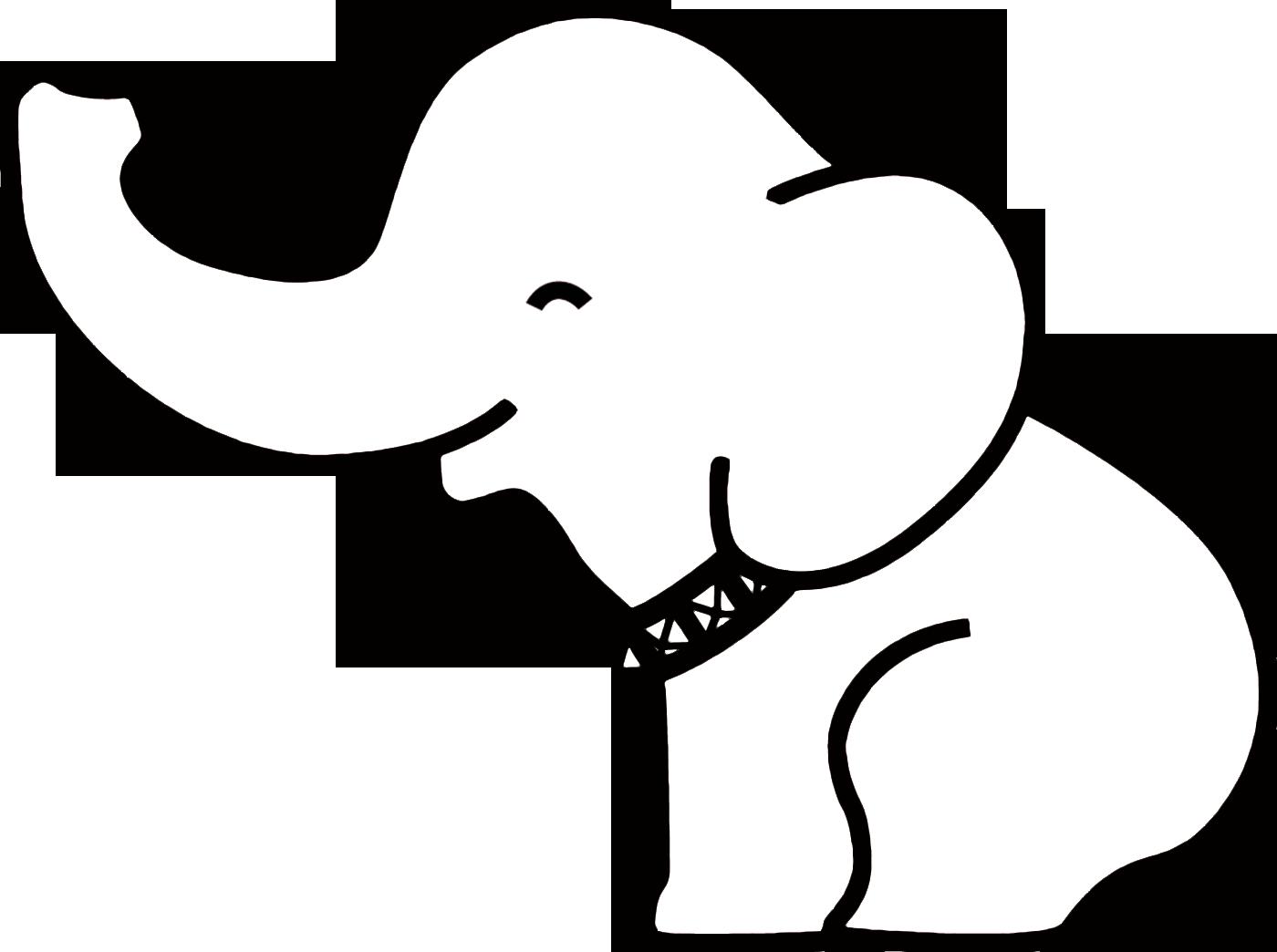 Pin Elephant Outline
