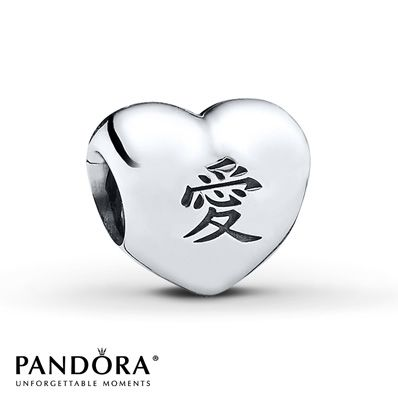 Pandora Heart Charm Chinese Love Symbol Sterling Silver Yes Please