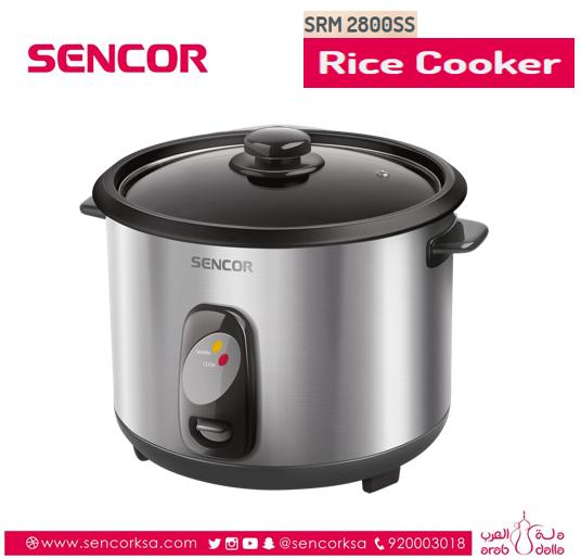 طاهيه الارز سينكور 2800 ستيل كهربائيه Rice Cooker Rice How To Cook Rice
