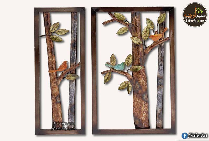 لوحات خشبية مع رسم يدوى 2 قطعة سفير ارت للديكور Cool Art Drawings Cool Art Modern Wall Art