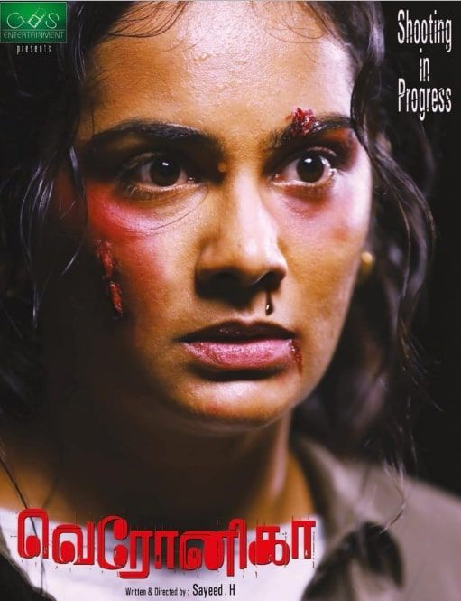 Demon [ Tamil ] Official Trailer | New Tamil Movie ...