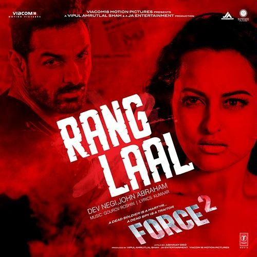 Rang Laal Force 2 Full Mp3 Song Download Itunes Rip Rang Laal Force 2 Full Mp3 Song Download Itunes Rip Rang Laa Mp3 Song Mp3 Song Download Album Songs