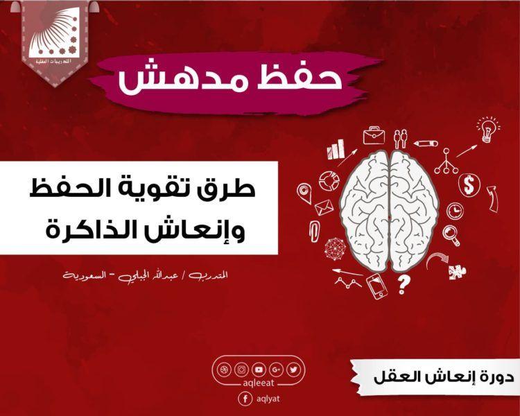 برنامج لحفظ القران اسهل طريقة لحفظ القرآن وتثبيته حفظ القرآن في سنة حفظ