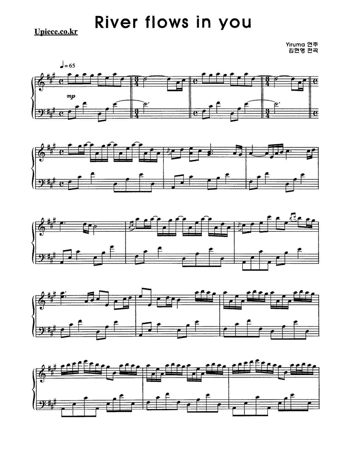 Yiruma River Flows In You Sheet Music With Images Piano Sheet