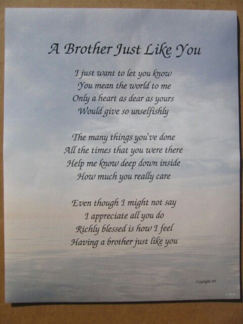 For My Brother Brother Quotes Brother Birthday Quotes Sister Quotes