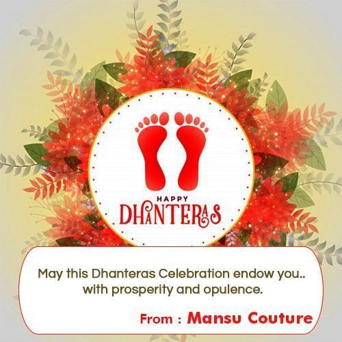 Happy Dhanteras Laxmi Charan Paduka Greeting Card With Name #happydhanteras Happy Dhanteras Laxmi Charan Paduka Greeting Card With Name #happydhanteras