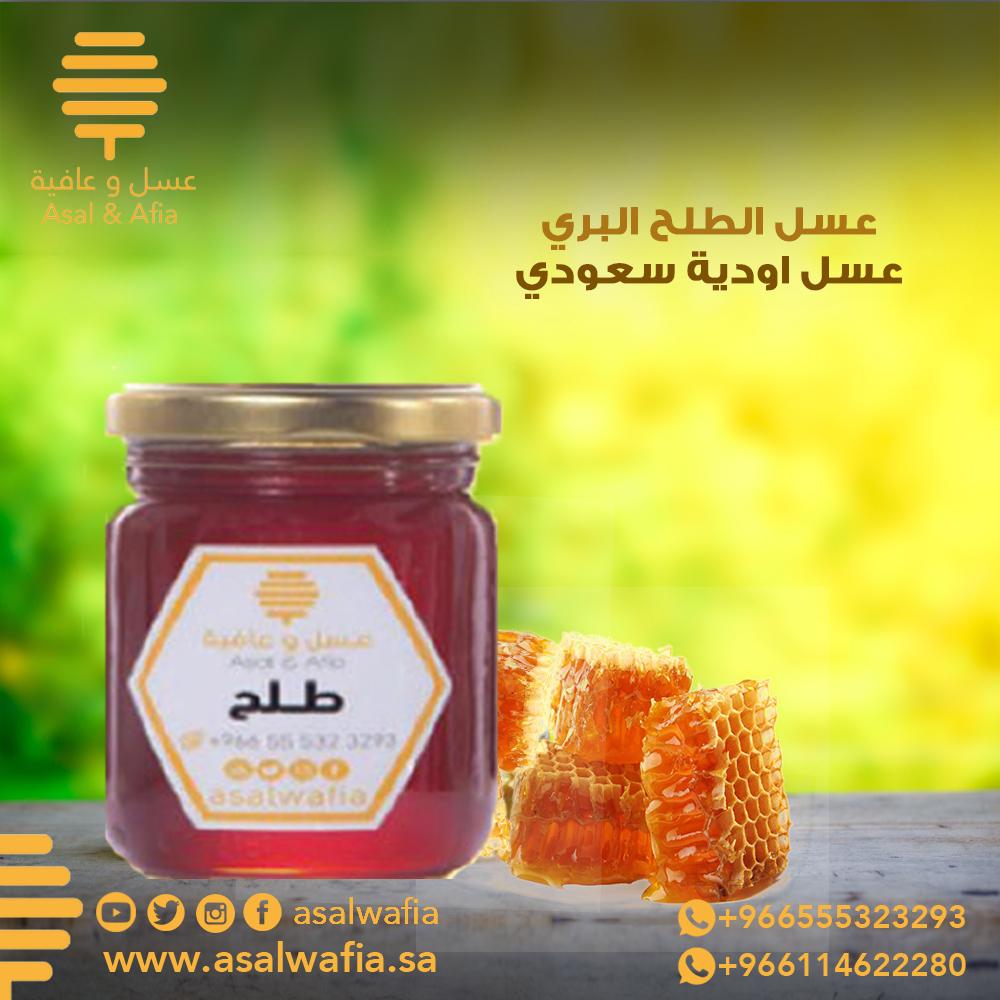 عسل طلح سعودي عسل وعافية Honey Food Condiments