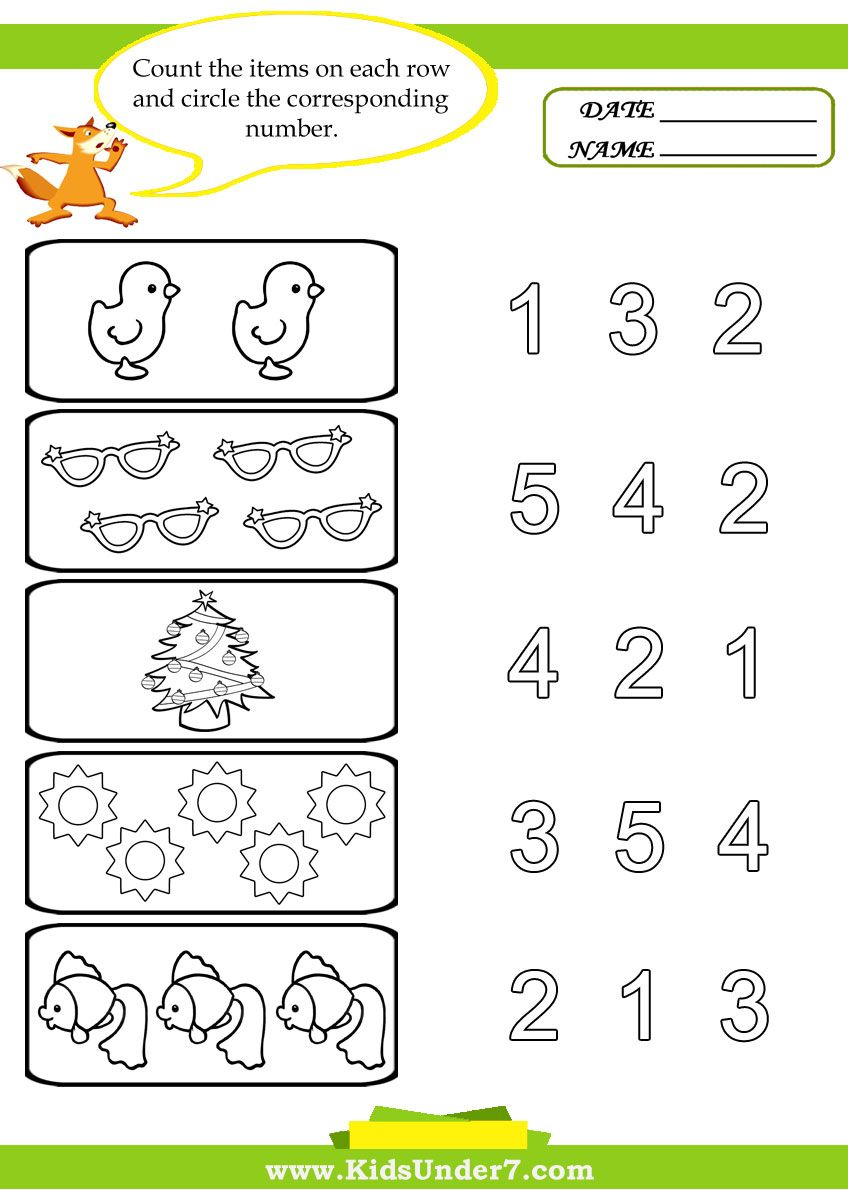 Kids Under 7 Preschool Counting Printables Preschool