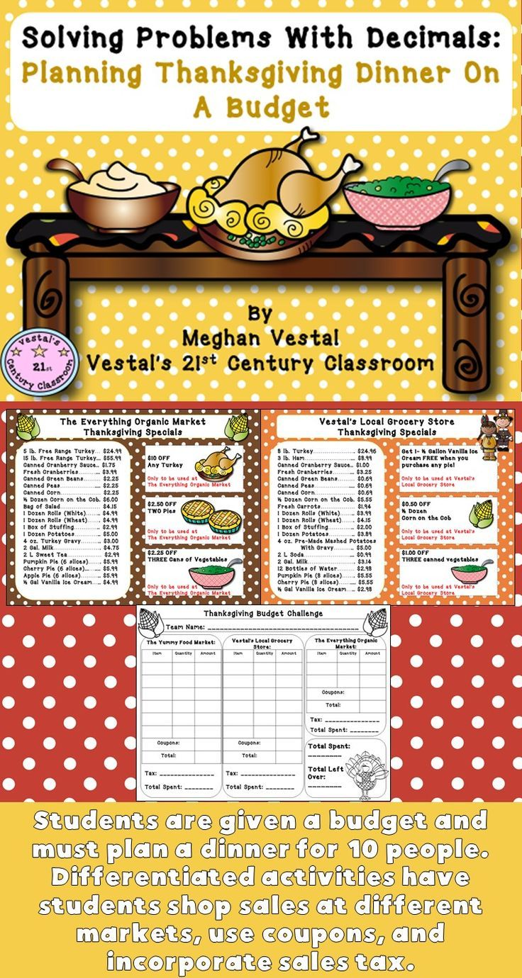 problem solving with decimals thanksgiving dinner best of tpt
