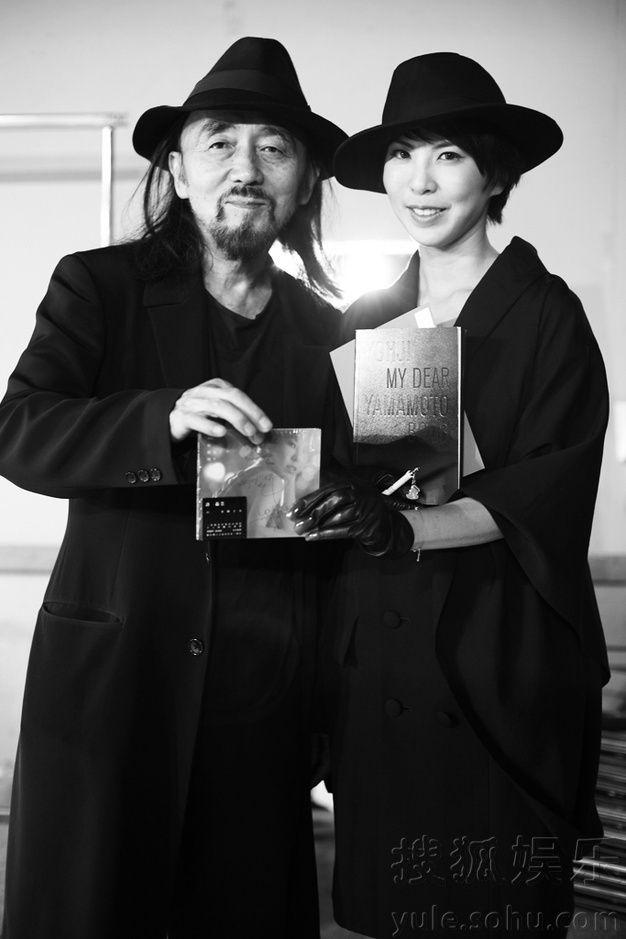 Yohji Yamamoto 山本耀司 山本 ヨウジヤマモト
