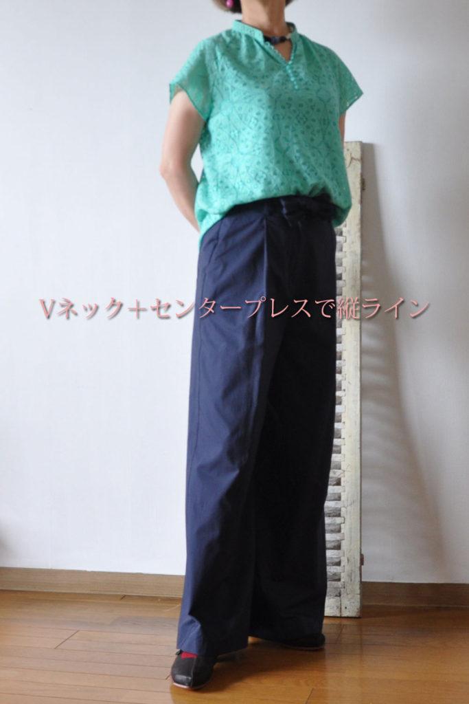 浜松市のサロン型セレクトショップ-cote.de.chambre-