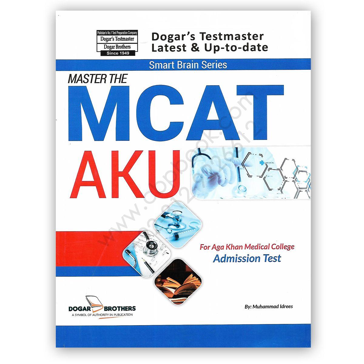 78d990c0c61ac7ff029030527dfe639f - How To Get Admission In Aga Khan Medical College