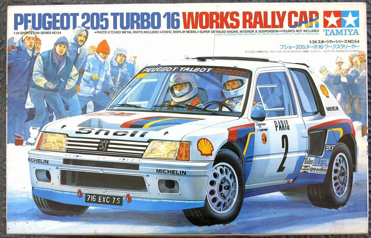 Peugeot 205 Turbo 16 Works Rally Car Salonen Vatanen Tamiya