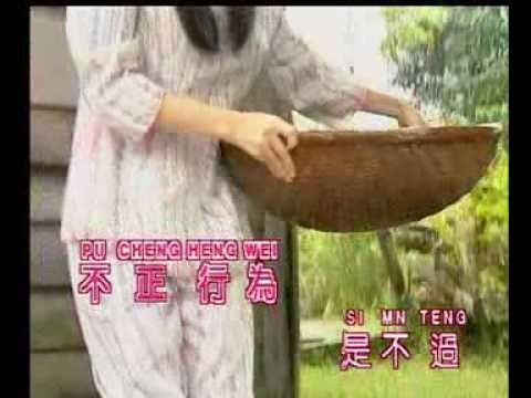 Hokkien Song - 鄧麗君 - Deng Li Jun - Teresa Teng - Bui Ba Chang - YouTube