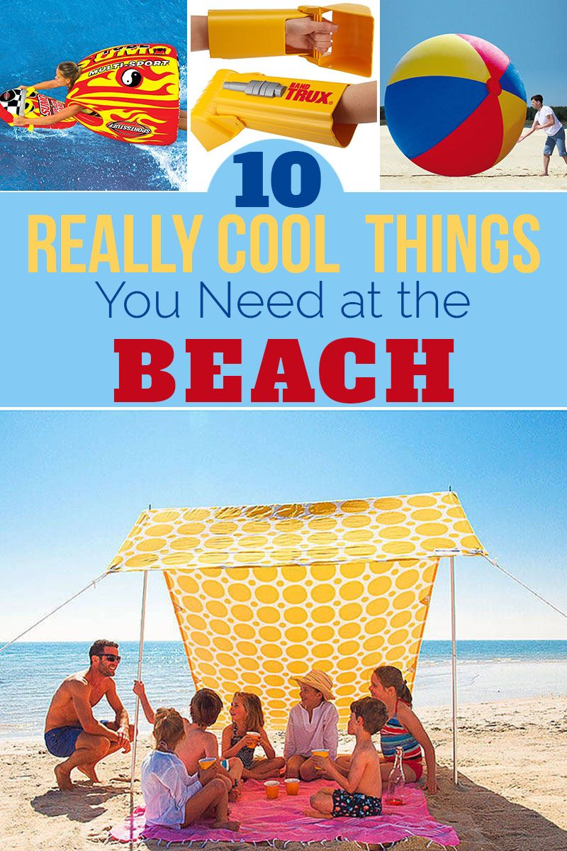 10 Really Cool Things You Need At The Beach