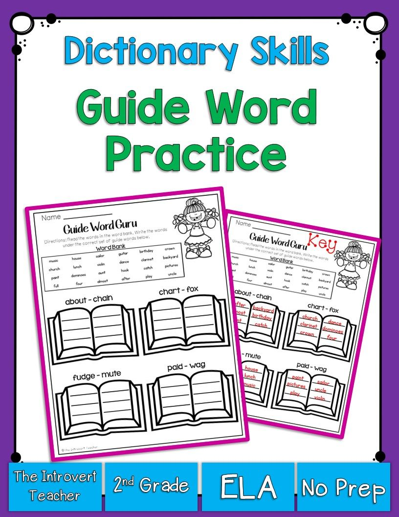 Dictionary Skills Guide Words Practice Dictionary Skills Guide Words Word Practice