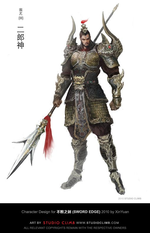 Character Design for 不败之剑 (Sword Edge) 2011 by XinYuan
