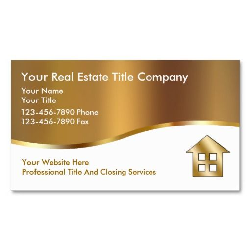 Classy Title Company Business Cards Company Business Cards