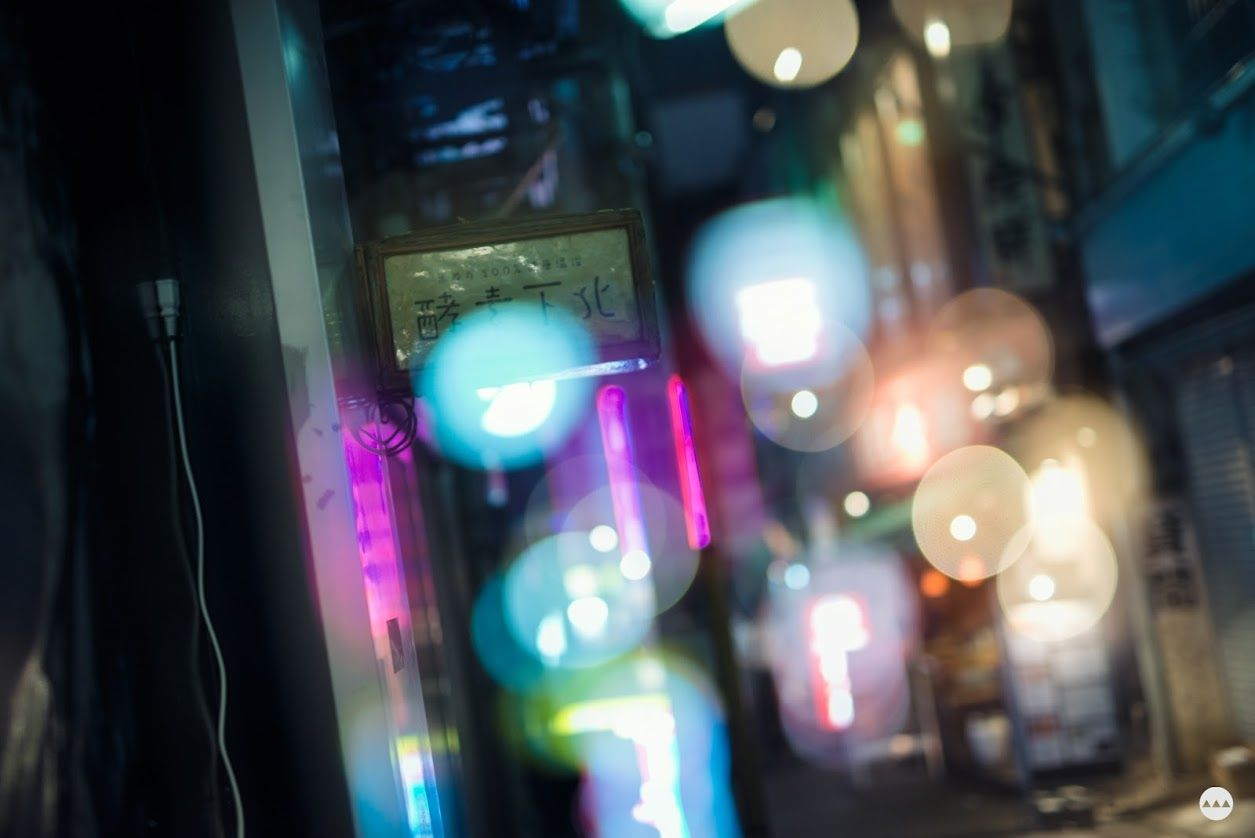Tokyo Japan Neat Effect Novelty Lamp Lava Lamp Lamp