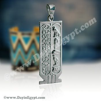 Silver cartouche silver twin egyptian cartouche pendant with silver cartouche silver twin egyptian cartouche pendant with hieroglyphic symbols table on the side expertly aloadofball Image collections