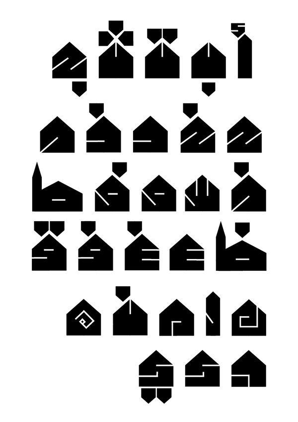 Pentanad Arabic Geometric Shape Font On Wacom Gallery Typography Alphabet Alphabet Design Typography Fonts Alphabet